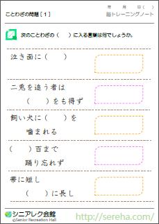 ... クイズ 無料プリント : 漢字クイズ無料 : クイズ